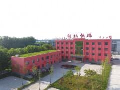 河北恒瑞复合材料有限公司 (9播放)