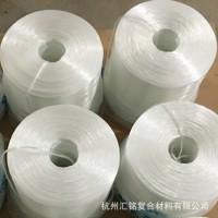 低价供应玻璃纤维喷射纱 2400TEX无碱玻纤纱