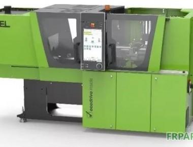 轻量化与可持续性:热塑性复合材料部件的高效生产