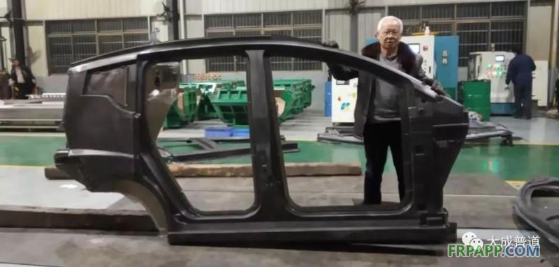 汽车轻量化--PDCPD材料应用设计方案招募活动