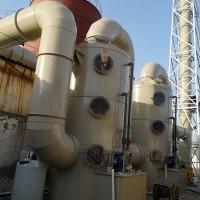 废气处理设备成套设备废气净化塔 喷淋塔废气处理设备厂家定制