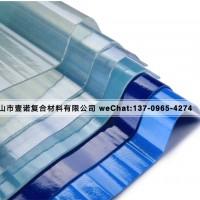 厂家直销FRP玻璃钢透明瓦防腐瓦砖厂别墅用瓦