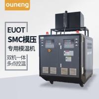 玻璃钢模具控温模温机-SMC模压控温机「欧能机械」