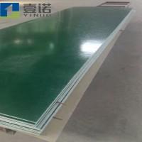 玻璃钢加厚板材 公交车站挡雨防腐板材 耐酸碱FRP隔热板