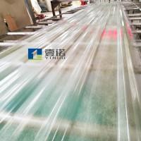 玻璃钢耐酸碱防腐隔热瓦 防紫外线透明瓦温室种植大棚阳光板