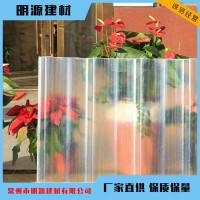 玻璃钢阳光瓦 FRP透明瓦 防腐瓦价格多少钱