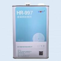 脱模剂HR-997 叶片专用