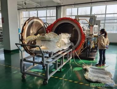 复合材料预浸料-热压罐成型工艺培训班