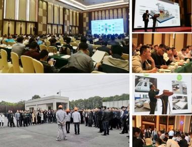 2021第六届复合材料模压(SMC/BMC GMT/LFTD/LFI)成型工艺技术 与市场应用研讨会通知