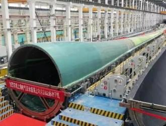 恒神碳纤维拉挤板在上海电气风电集团百米级大叶片上成功应用