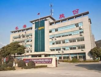 长海股份新建的10万吨玻璃纤维池窑生产线点火